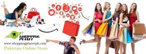 Online Shopping Store in Pakistan