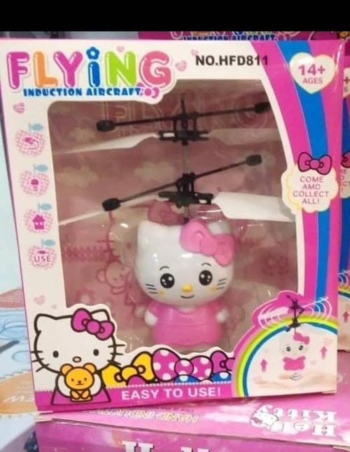 Hello Kitty Flying Aircraft Toy In Pakistan
