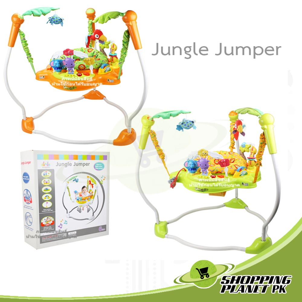 happy jungle animals jumper for baby 63569 in all over pakistan