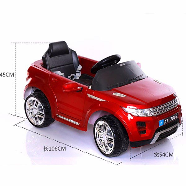 Battery Operated Car AT-7888 For Kids