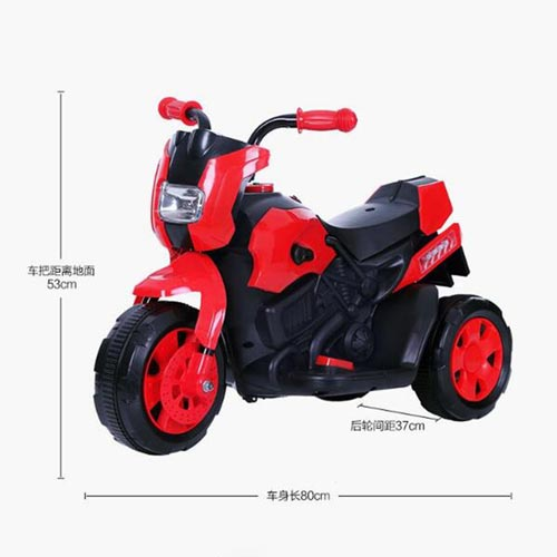 New Rechargeable Battery Bike KRB-9955 For Kids