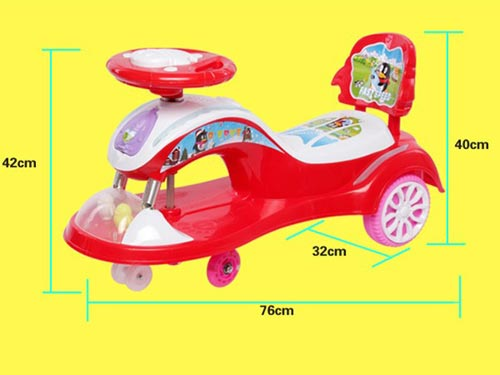 Stylish Swing Car For Kids
