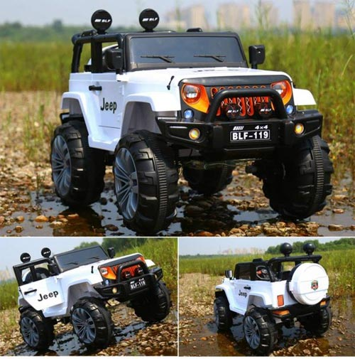 Stylish Battery Operated Jeep BLF-218 For Kids Sale In Pakistan
