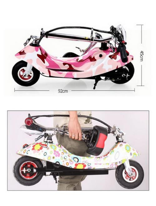 Battery Scooty Bike For Child Price In Pakistan