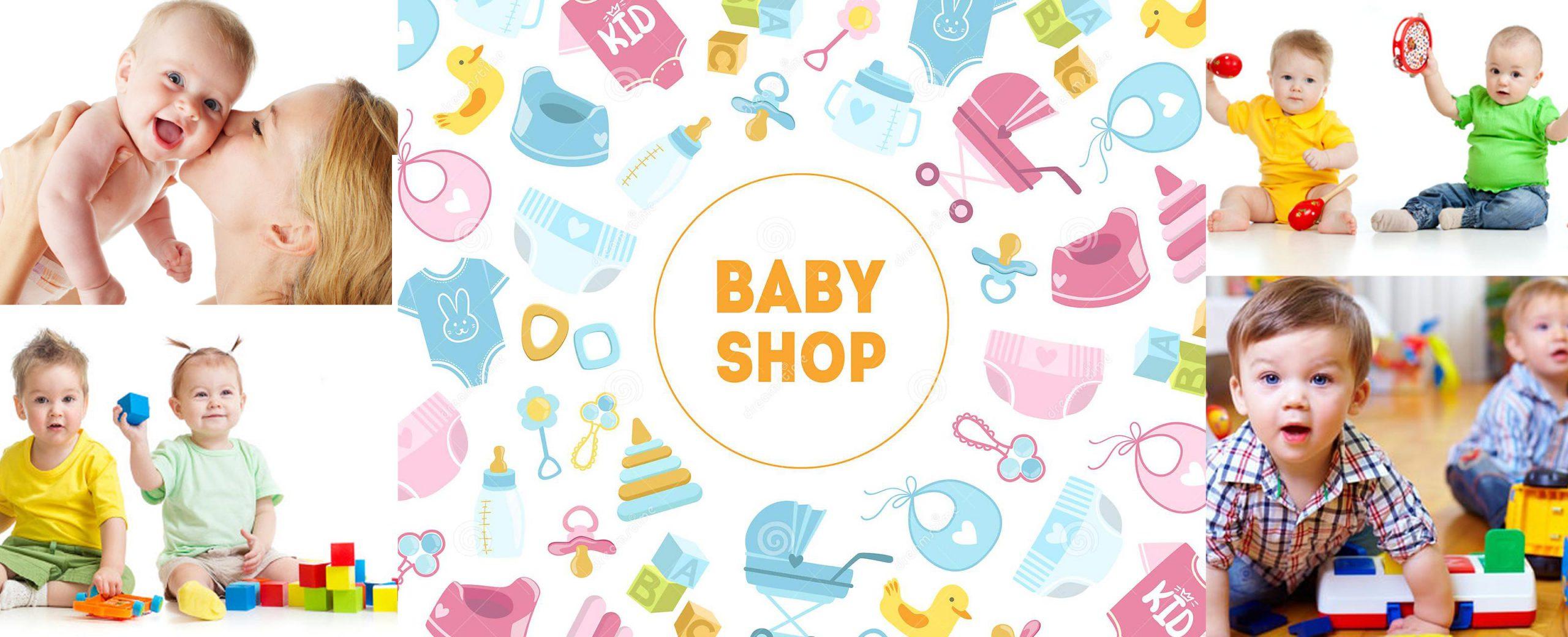 baby online shopping in pakistan