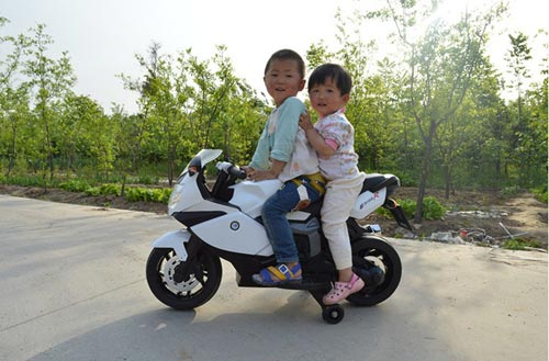Rechargeable Bike BR-3156 For Kids