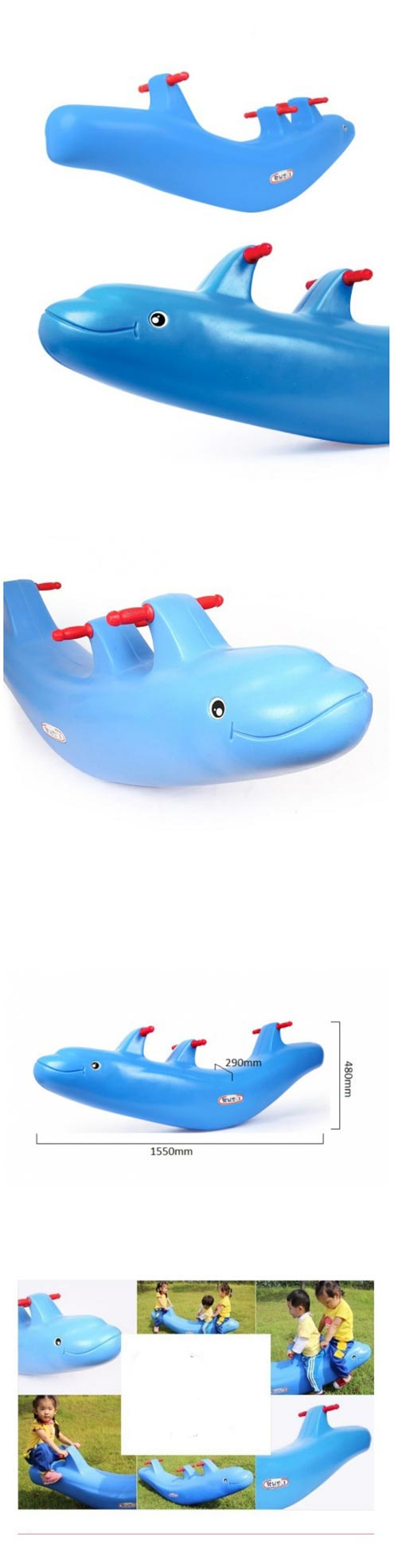 Cute Dolphin See Saw Swing For Kids In Pakistan