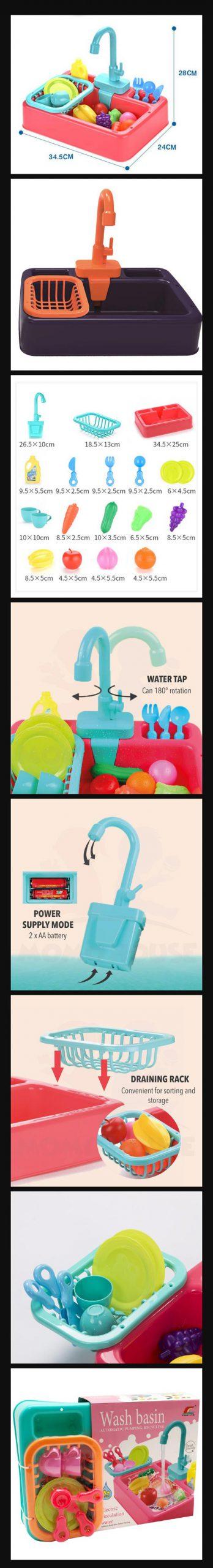 Kitchen Sink Play Set