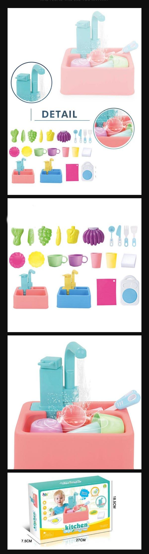 Kids Dishwasher Toy